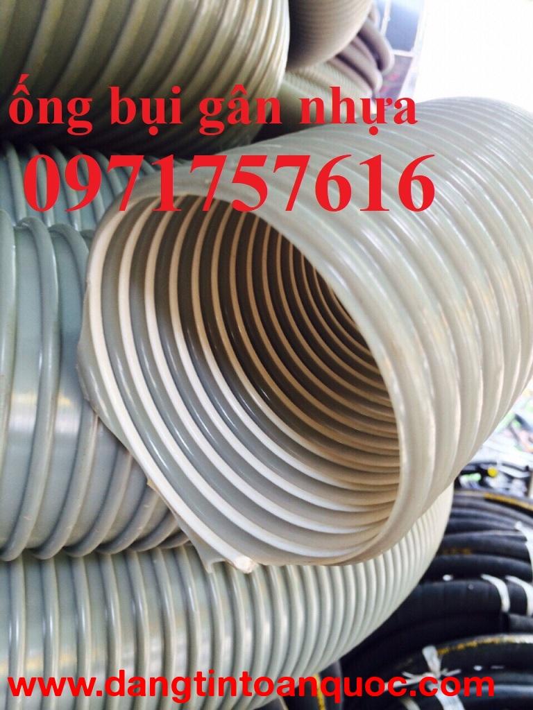 ống hút bụi lõi thép  -  hút bụi công nghiệp, bụi xây dựng